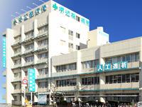 堺近森病院の写真1