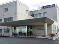 庄和中央病院のイメージ写真1