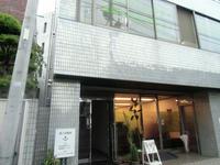 日扇会訪問看護ステーションのイメージ写真1