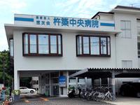 杵築中央病院の写真1