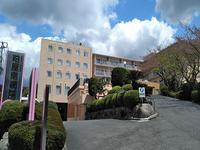 粕屋南病院の写真1