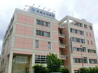 平成立石病院の写真1