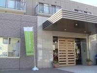 アミカ亀有訪問看護ステーションの写真1