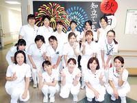 秋田病院の写真1