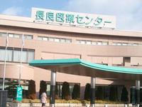 長良医療センターのイメージ写真1