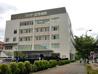 ブラザー記念病院の写真1
