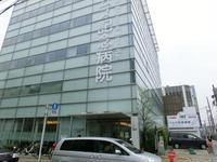 イムス記念病院の写真1