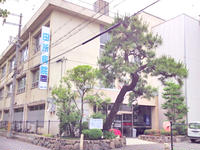田所病院の写真1