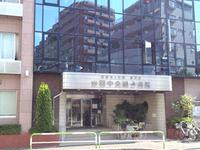 赤羽中央総合病院の写真1