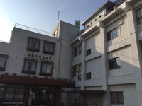 薬師寺慈恵病院の写真1