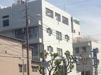 村田病院の写真1