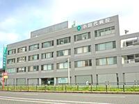 小田代病院の写真1