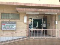 太秦病院のイメージ写真1