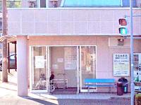 ウェルネス医療クリニックのイメージ写真1