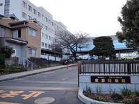 京都桂病院の写真1
