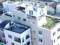 川村病院の写真1