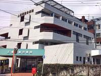 上福岡総合病院の写真1
