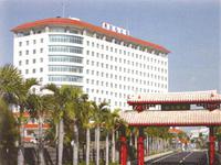 大浜第一病院の写真1