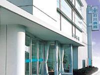 石川病院の写真1