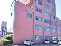 あさなぎ病院の写真1