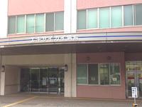 大阪掖済会病院のイメージ写真1