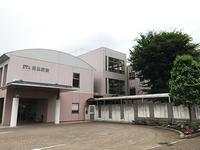 岡田病院の写真1