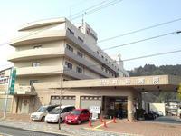 共和病院のイメージ写真1