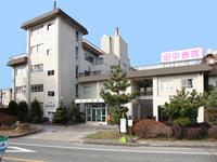 田中病院の写真1