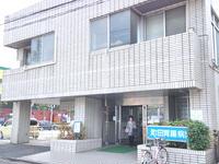町田胃腸病院の写真1