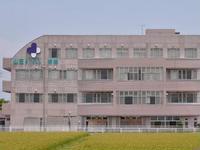 山王リハビリテーション病院の写真1