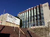 今給黎総合病院の写真1