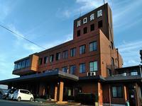 川口病院の写真1
