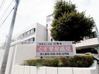 くず葉台病院の写真1
