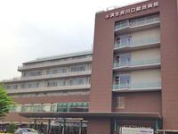 埼玉県済生会川口総合病院の写真1