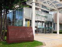 佐野厚生総合病院のイメージ写真1
