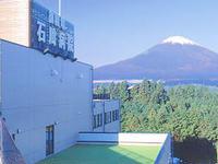 御殿場石川病院の写真1