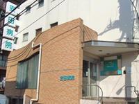 安田病院のイメージ写真1