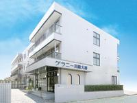 メディカルホームグラニー川崎大師の写真1