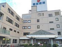 蓮田病院の写真1