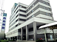 西島病院の写真1