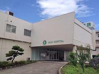 真木病院のイメージ写真1