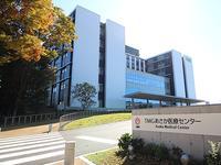 TMGあさか医療センターの写真1