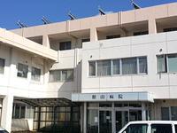 館山病院の写真1