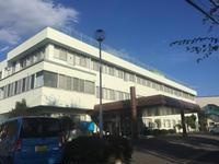 大谷記念病院のイメージ写真1