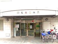 阪和第二病院の写真1