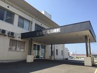 玄々堂高田病院の写真1