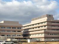 ツカザキ病院の写真1