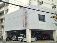 松山笠置記念心臓血管病院の写真1