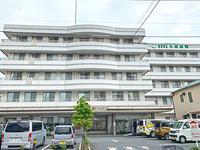 大田病院の写真1