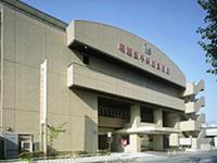 明理会中央総合病院の写真1